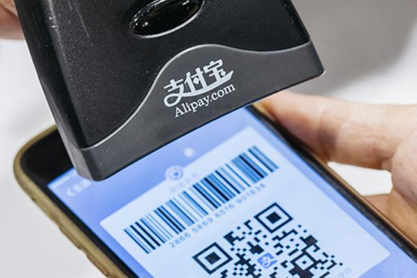 Alipay in Store