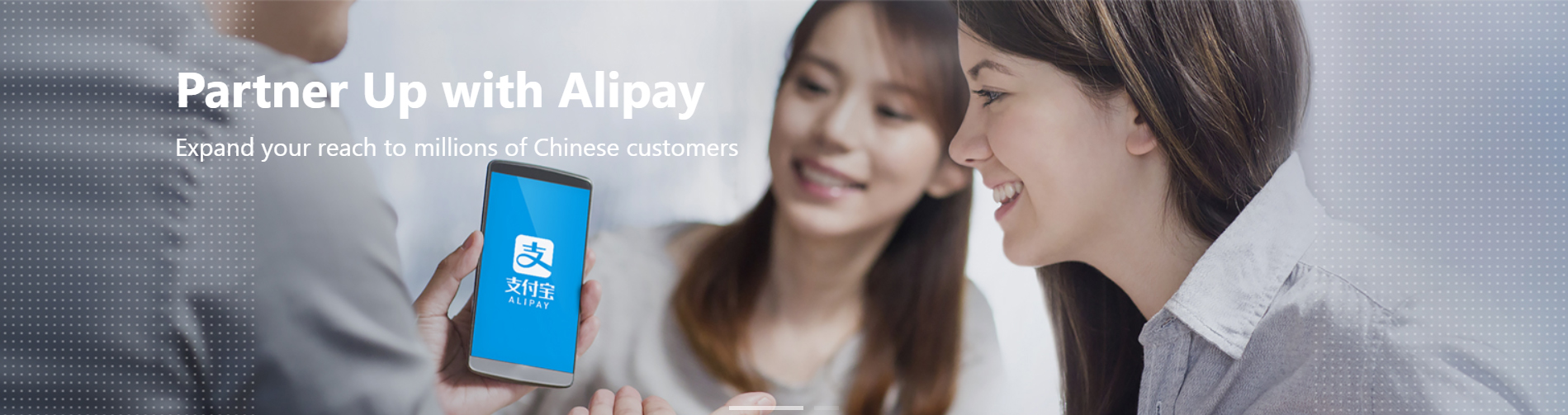 Alipay Introduction