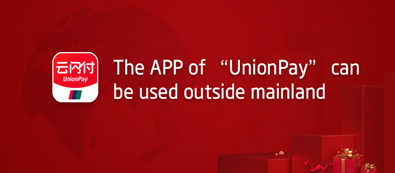 Union Pay Mobile