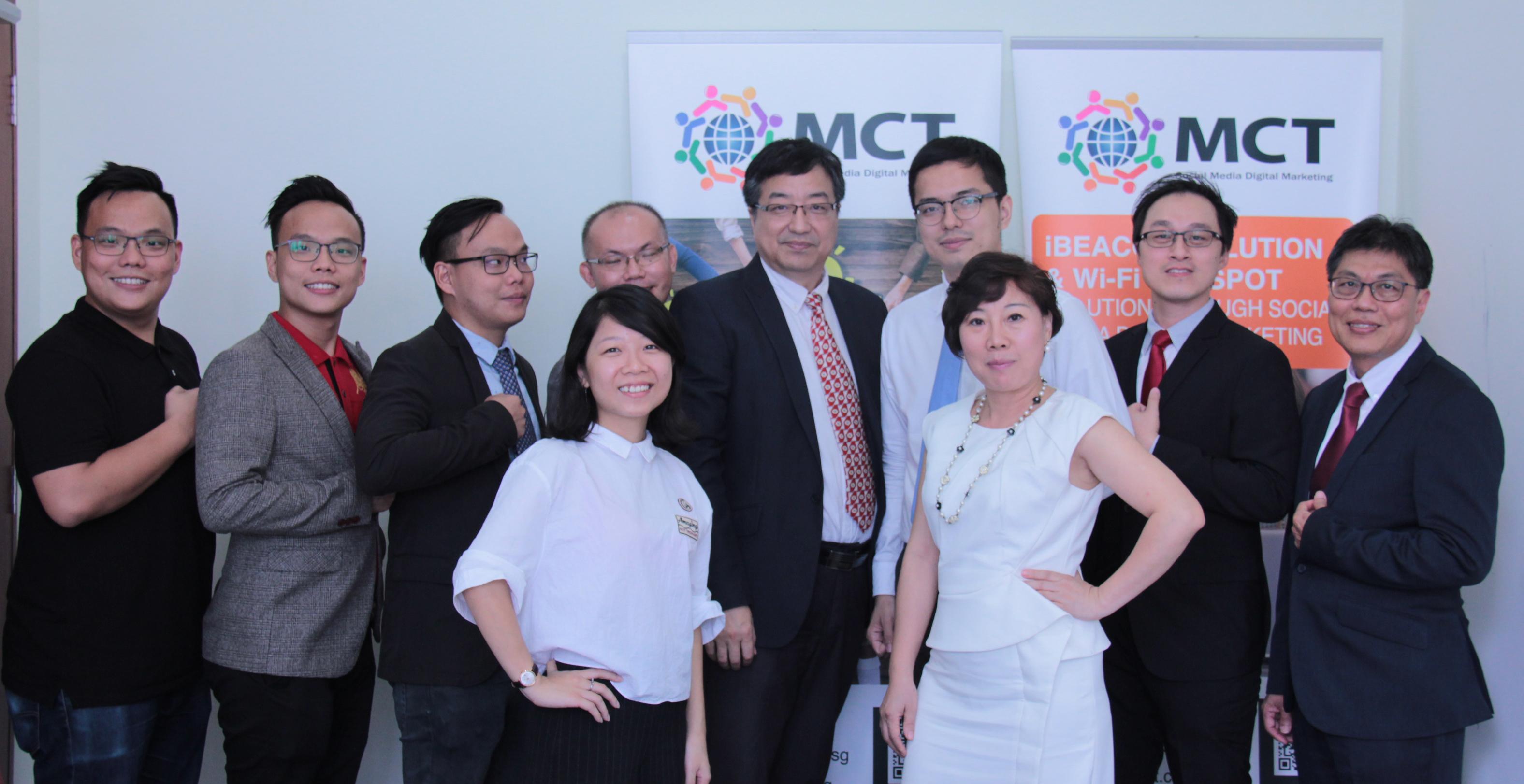 MCT PAY Team