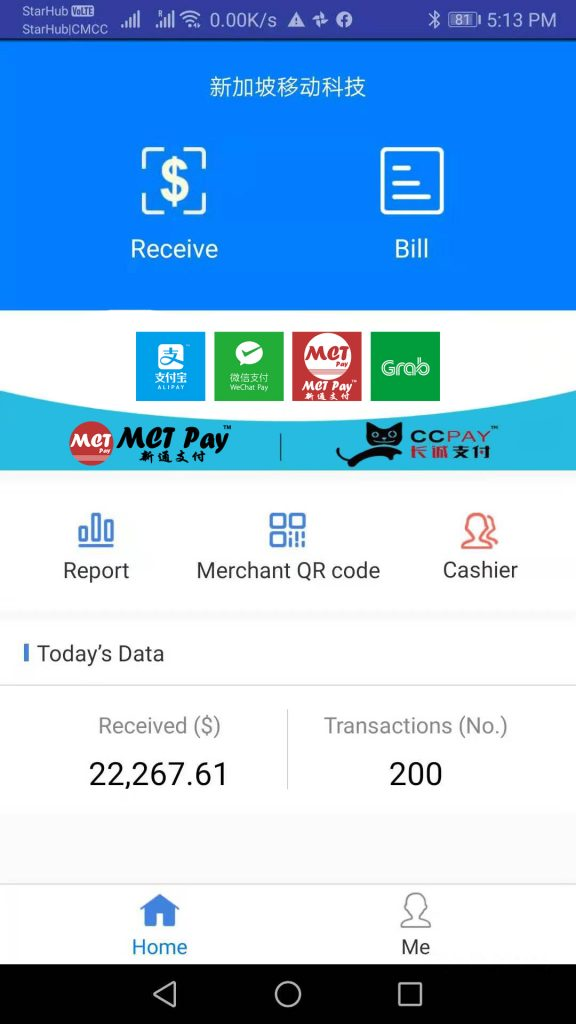 MCTPAY Payment Gateway